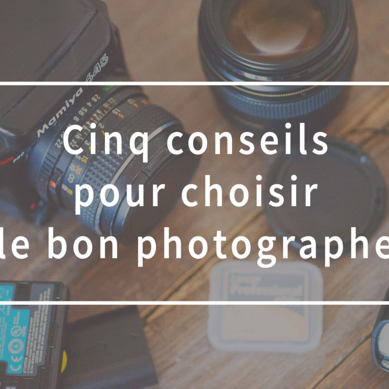Comment choisir son photographe. How to choose your photographer |Lisa-Marie Savard Photographie ! Québec Montréal Saguenay | www.lisamariesavard.com