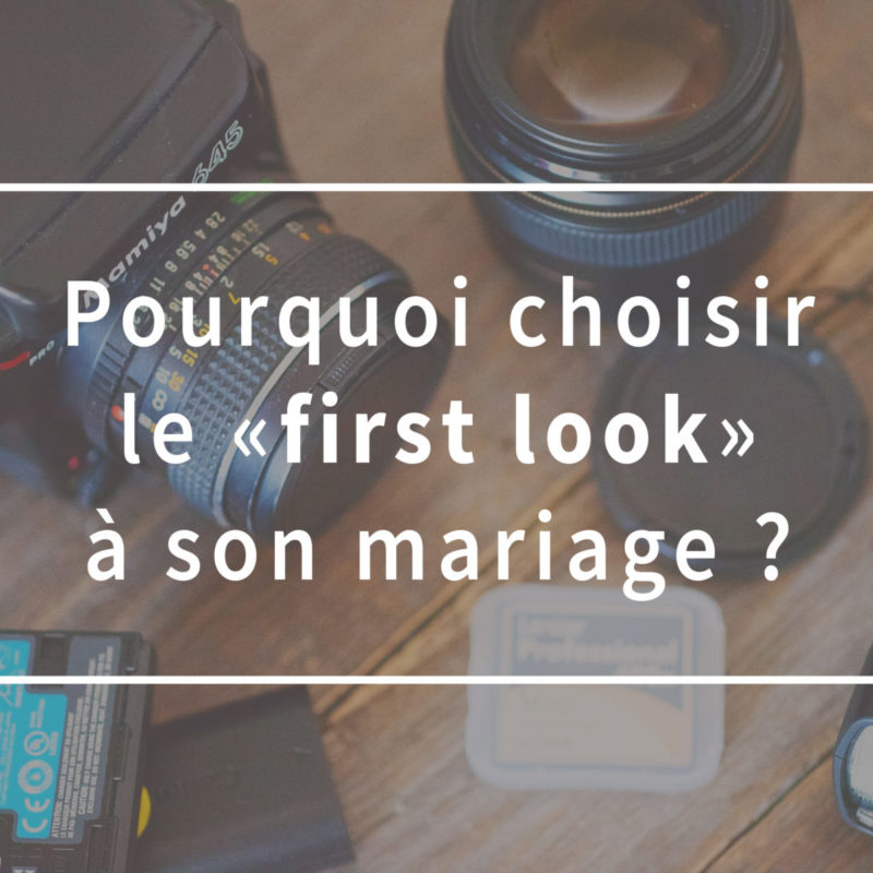 pourquoi-faire-first-look-mariage-why-first-look-wedding-MSM-5