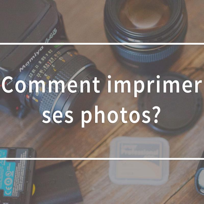 How to print your photos? How aspect ratio affects photos prints. Difference between aspect ratio. Comment imprimer ses photos? Quelle grandeur choisir pour ses photos? Quel format d'impression choisir?